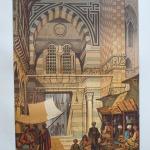 La Porte du Mouroustan et les Marchands de Hachisch